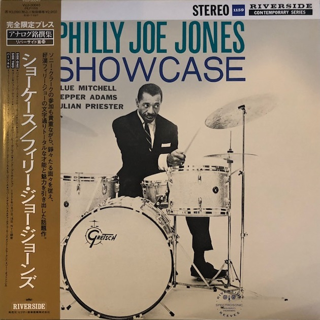 PHILLY JOE JONES / SHOWCASE