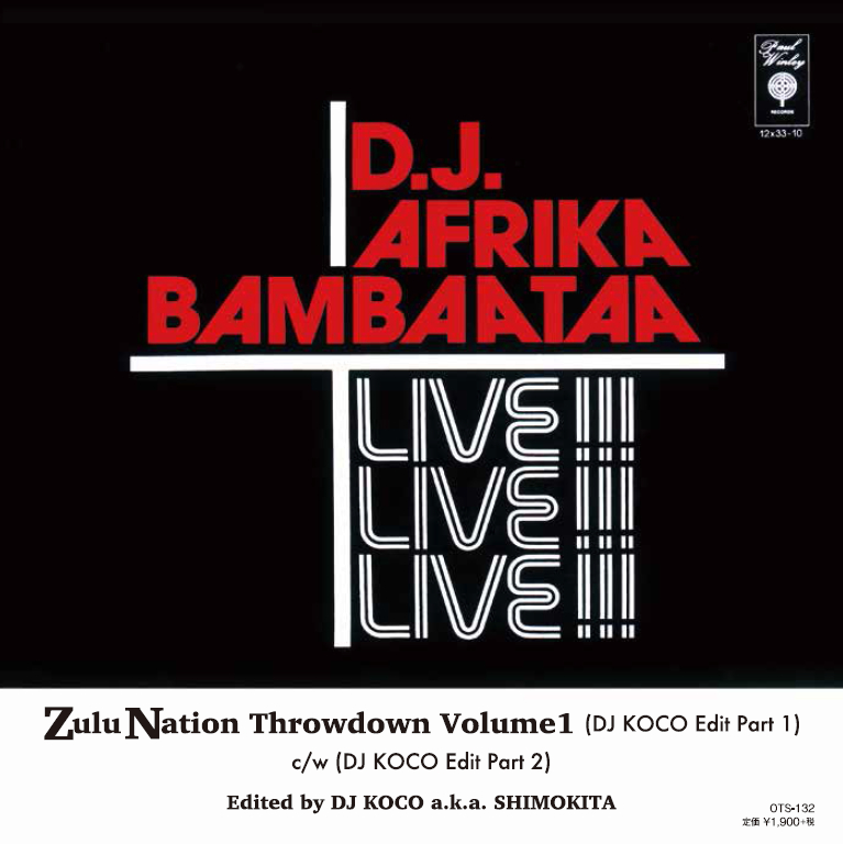 AFRIKA BAMBAATAA / ZULU NATION THROW DOWN VOLUME 1
