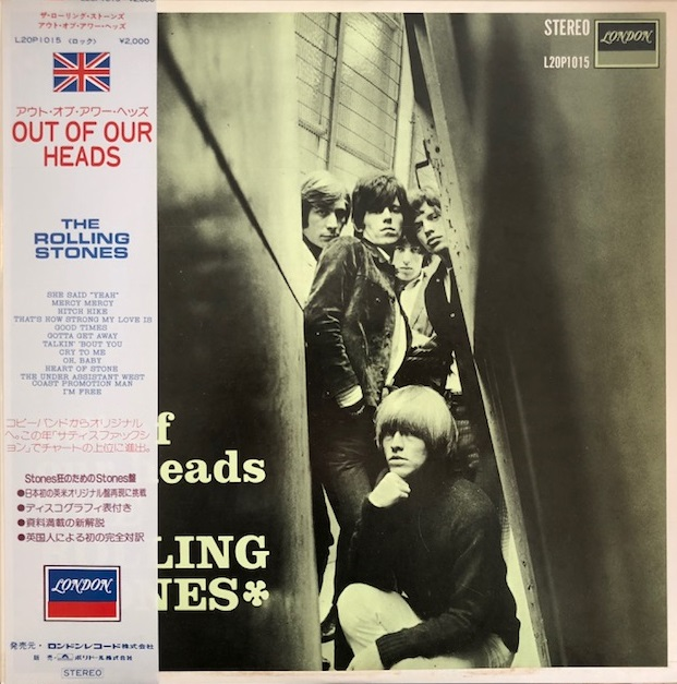ROLLING STONES / OUT OF OUR HEADS