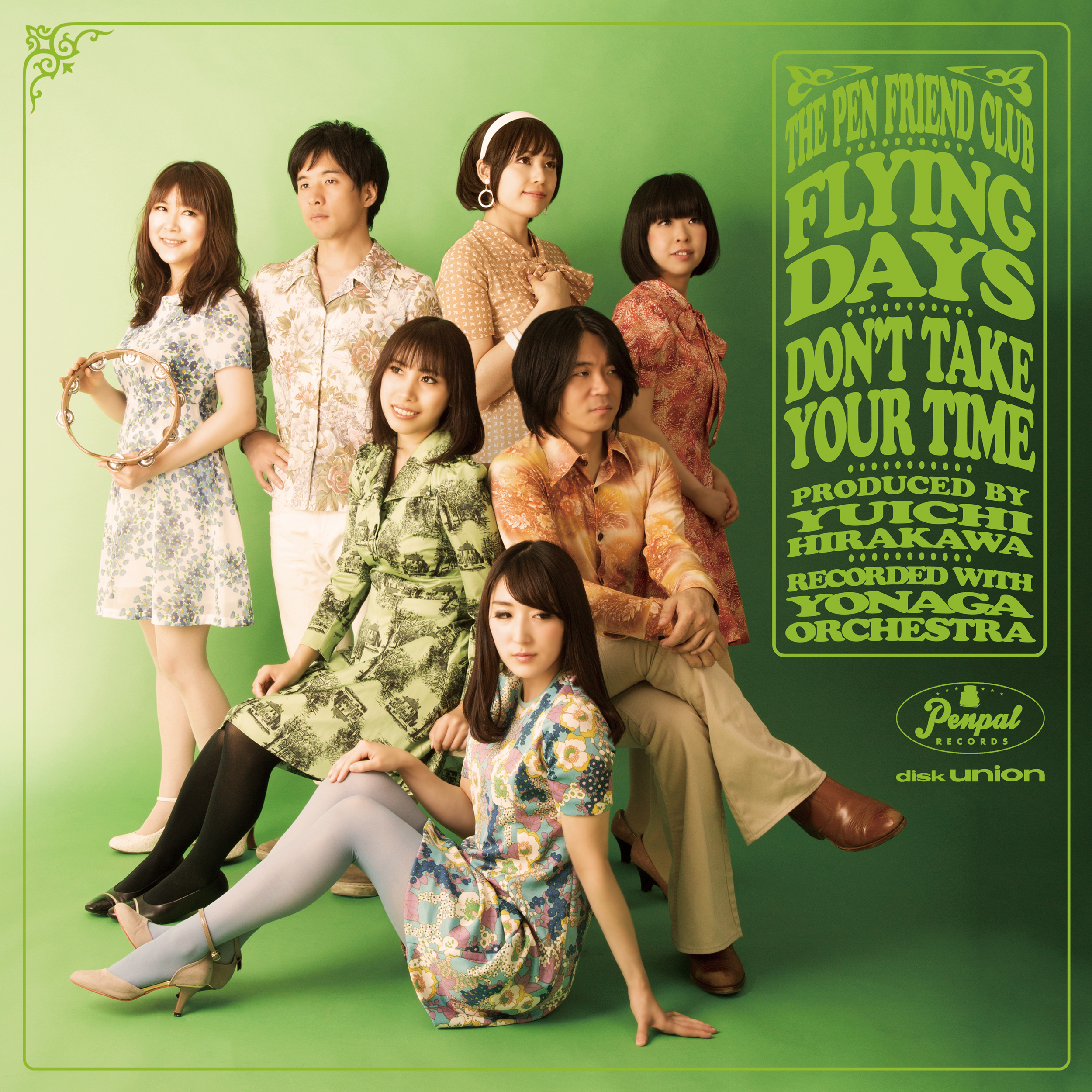 PEN FRIEND CLUB / 飛翔する日常 / DON'T TAKE YOUR TIME [-7inch