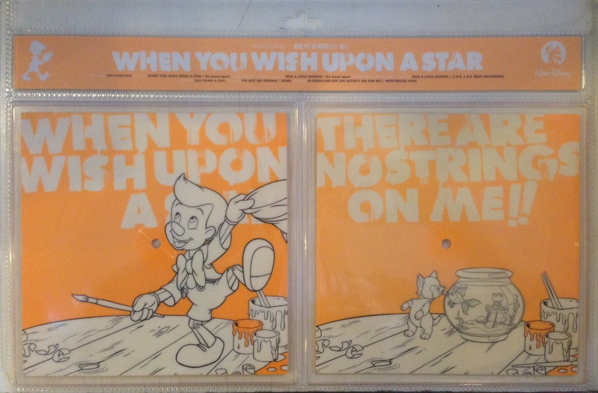 VARIOUS / MOSH PIT ON DISNEY E.P. NO.1 (WHEN YOU WISH UPON A STAR)