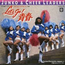 JUNKO&CHEER LEADERS / LET'S GO!青春