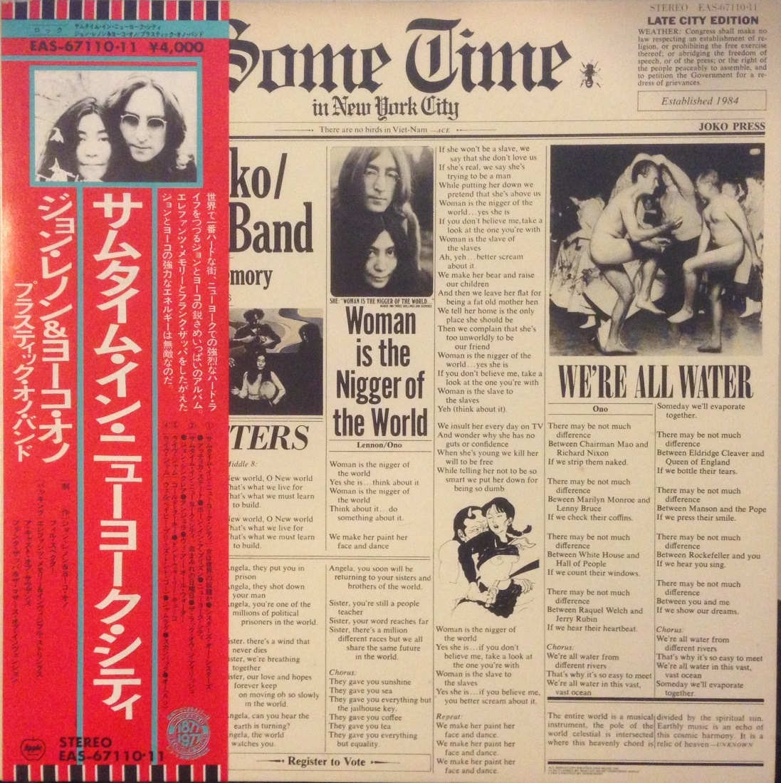 PLASTIC ONO BAND (JOHN & YOKO) / SOMETIME IN NEW YORK CITY