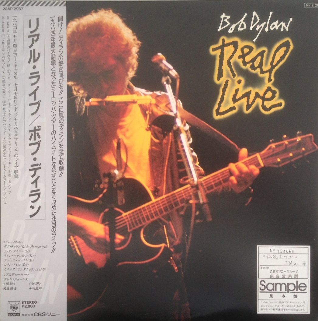 BOB DYLAN / REAL LIVE