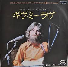 GEORGE HARRISON / GIVE ME LOVE