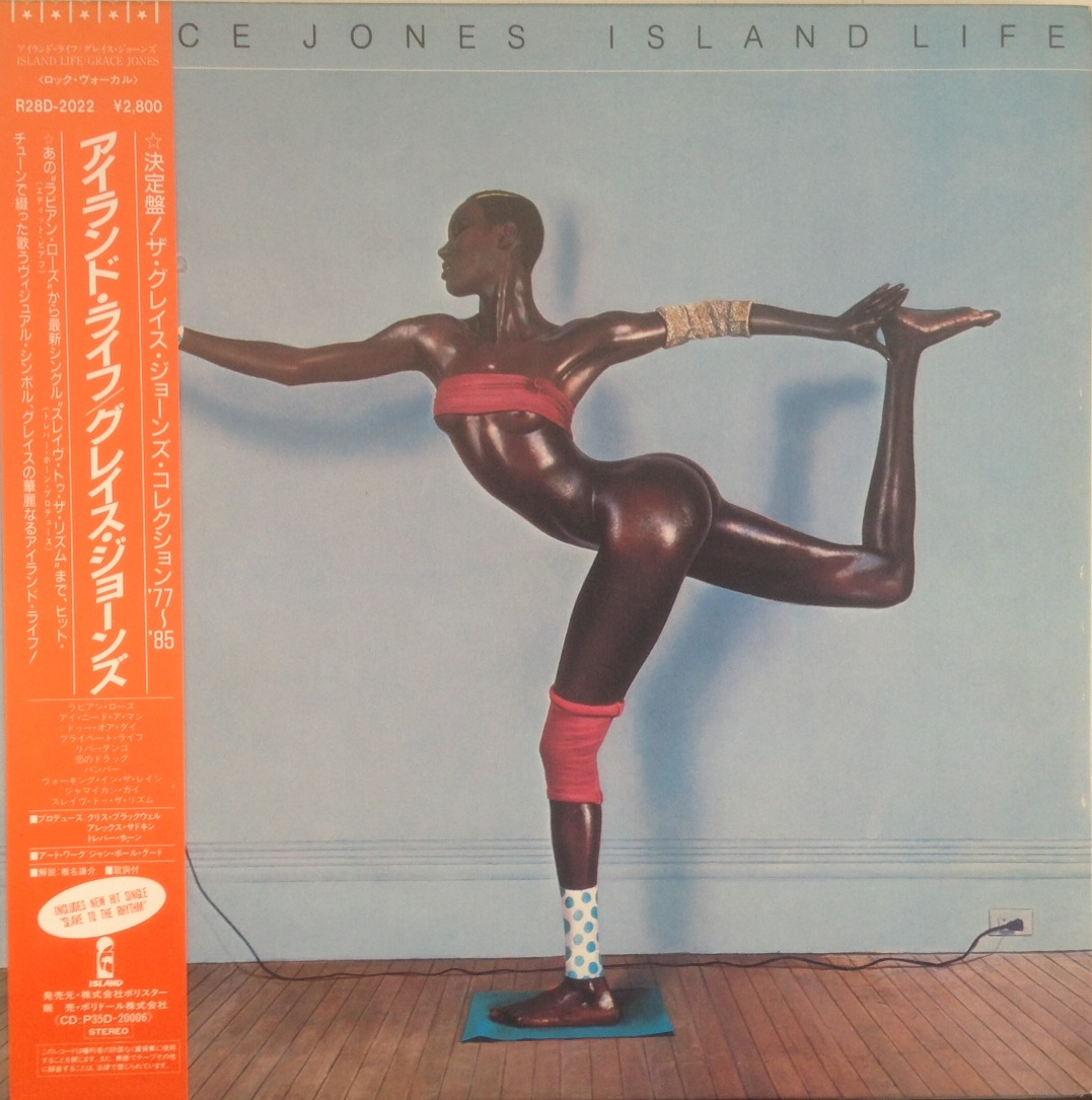 GRACE JONES / ISLAND FACE