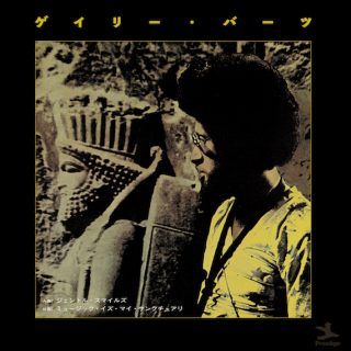 GARY BARTZ / GENTLE SMILES