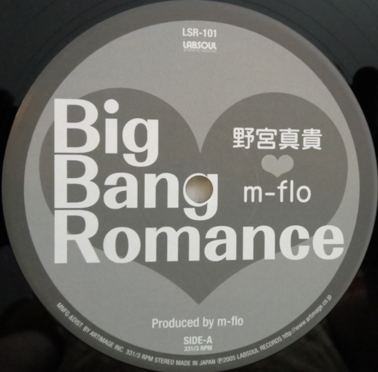 野宮真貴 ♥ M-FLO / BIG BANG ROMANCE