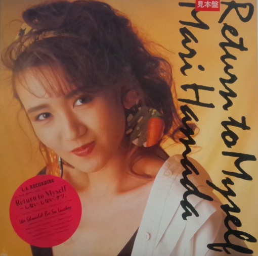浜田麻里 / RETURN TO MYSELF
