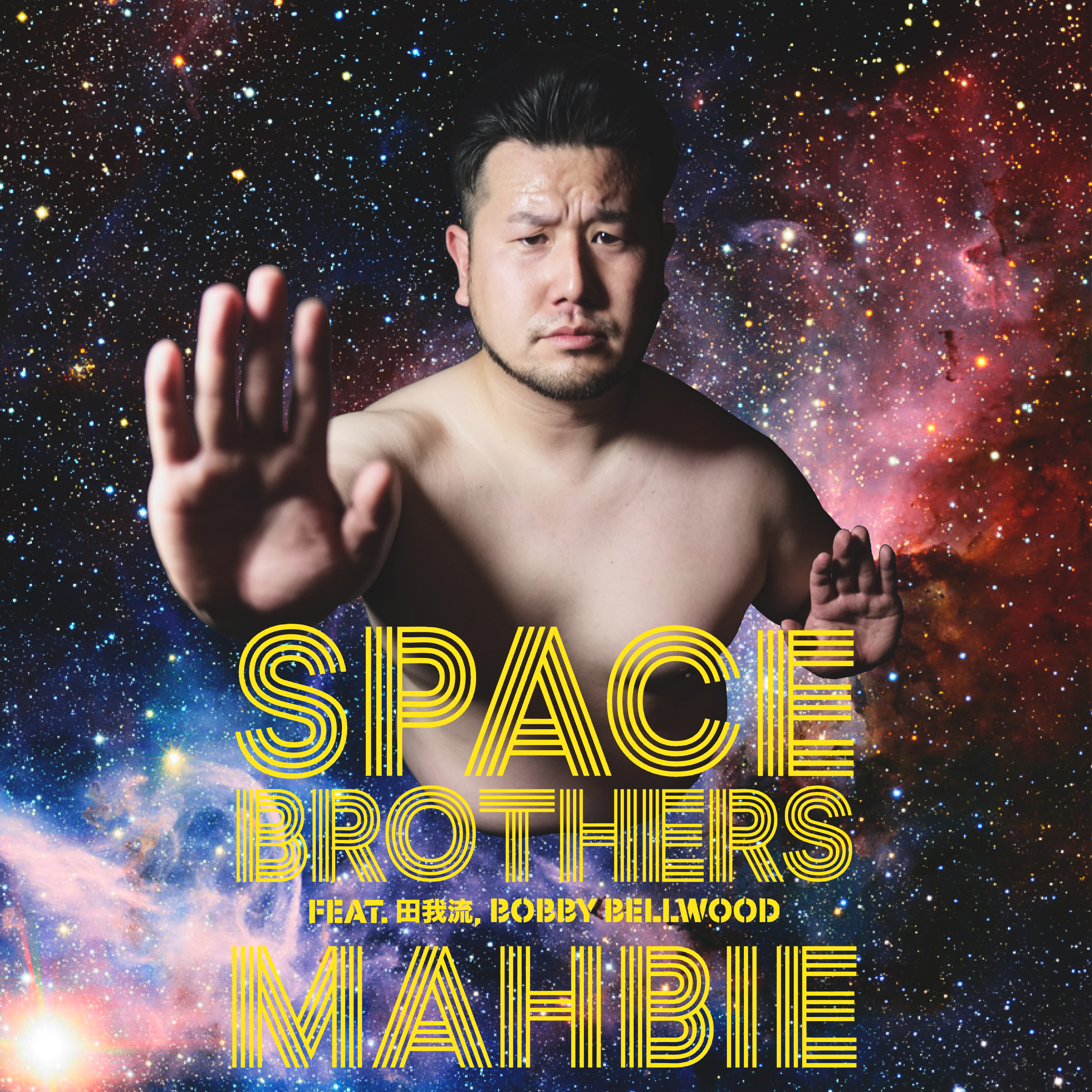 MAHBIE / SPACE BROTHERS FEAT 田我流 . BOBBY BELLWOOD