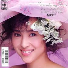 松田聖子 / STRAWBERRY TIME