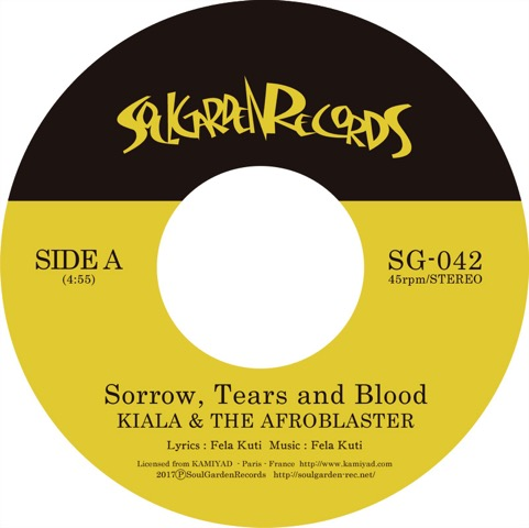 KIALA & AFROBLASTER / SORROW TEARS AND BLOOD