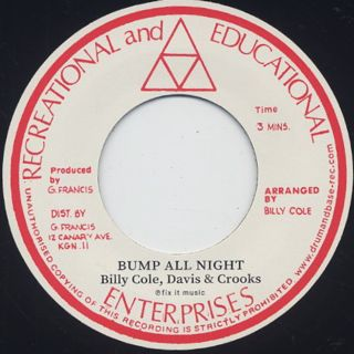 BILLY COLE / BUMP ALL NIGHT