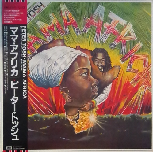 PETER TOSH / MAMA AFRICA
