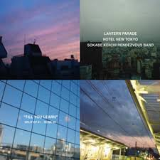 VARIOUS (LANTERN PARADE、HOTEL NEW TOKYO) / TILL YOU LEARN
