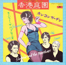 SIOUXSIE AND THE BANSHEES / HONG KONG GARDEN