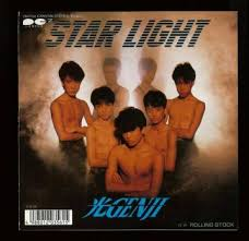 光GENJI / STAR LIGHT