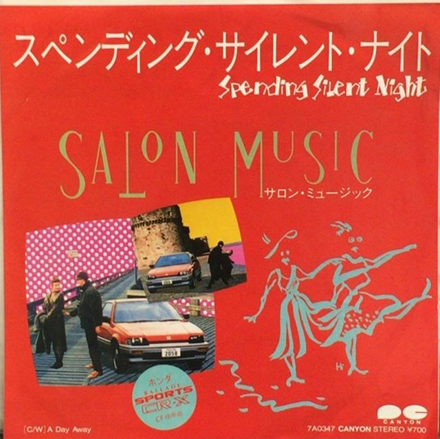 SALON MUSIC / SPENDING SILENT NIGHT