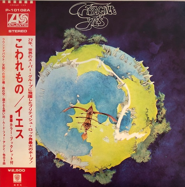 YES ‎/ FRAGILE