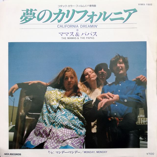 MAMAS AND THE PAPAS / CALIFORNIA DREAMIN'