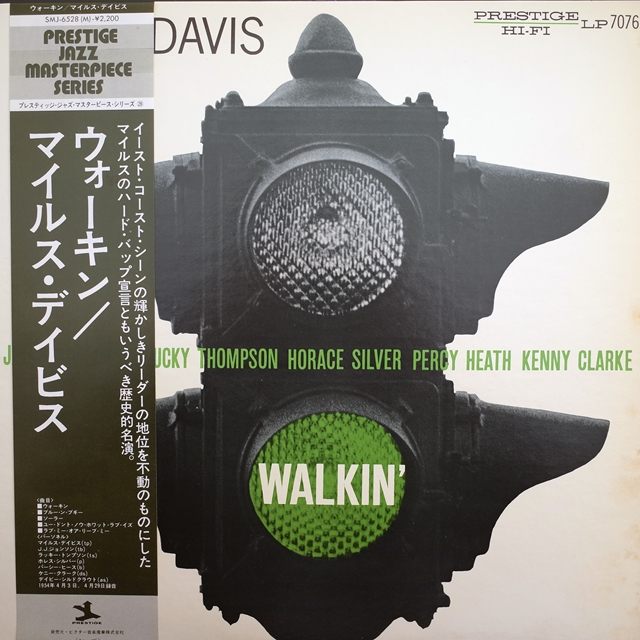 MILES DAVIS ALL STARS ‎/ WALKIN'