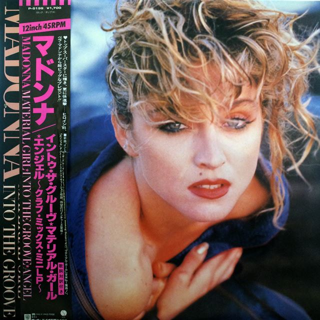 MADONNA ‎/ MATERIAL GIRL  / ANGEL / INTO THE GROOVE
