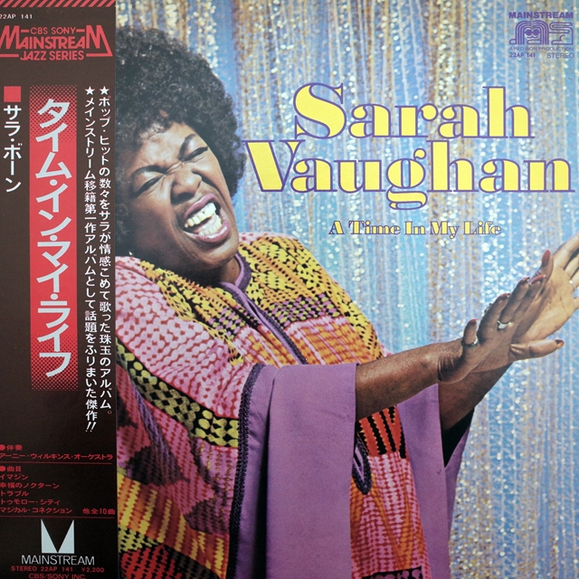 SARAH VAUGHAN ‎/ A TIME IN MY LIFE