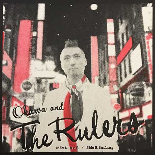 OKAWA & THE RULERS / 白い花 (MUSSIEU A TET'A POISSON LA)