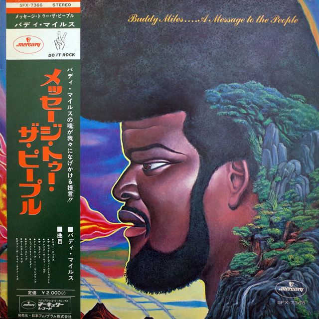 BUDDY MILES ‎/ A MESSAGE TO THE PEOPLE