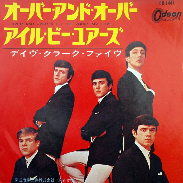 DAVE CLARK FIVE / OVER AND OVER / I'LL BE YOURS