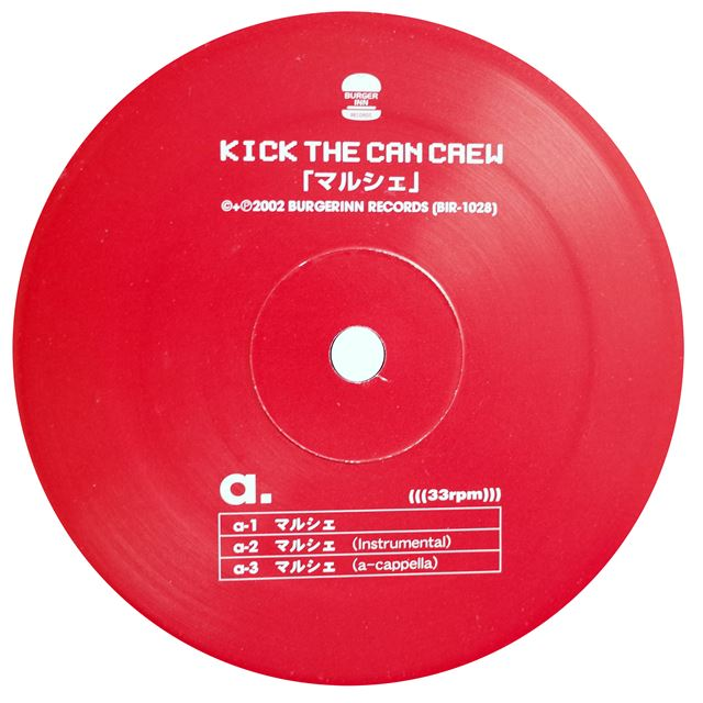 KICK THE CAN CREW / マルシェ