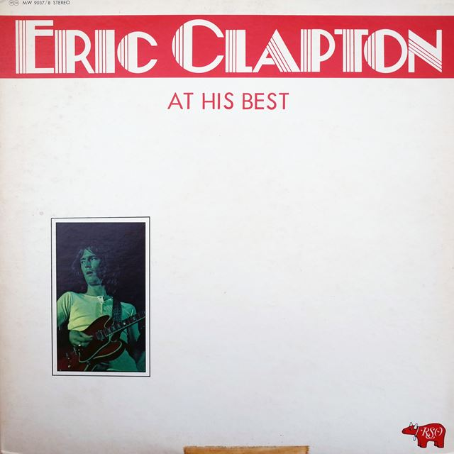ERIC CLAPTON / AT HIS BEST