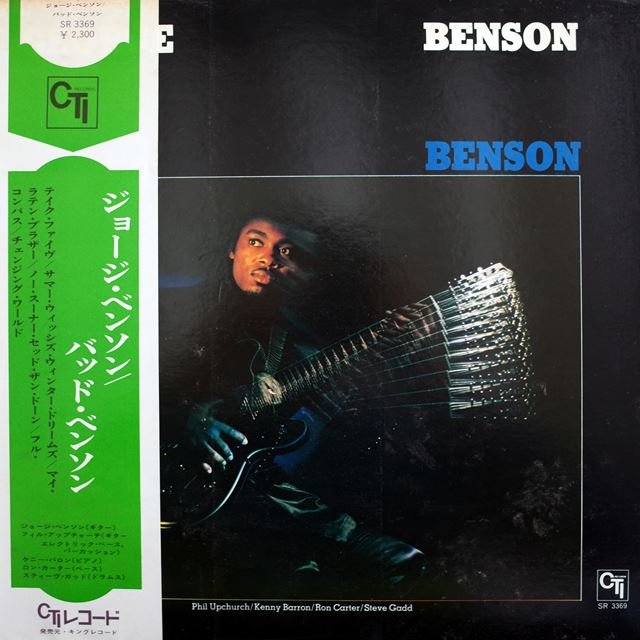 GEORGE BENSON ‎/ BAD BENSON