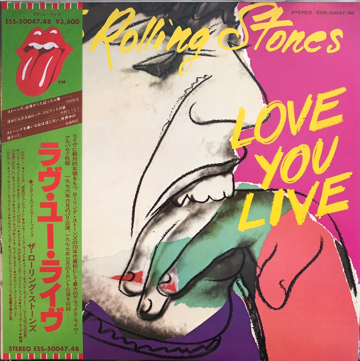 ROLLING STONES / LOVE YOU LIVE