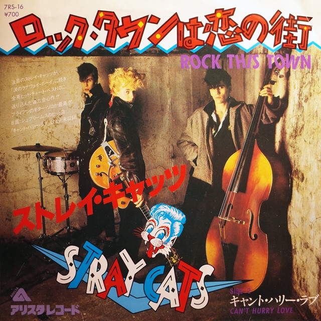 STRAY CATS / ROCK THIS TOWN