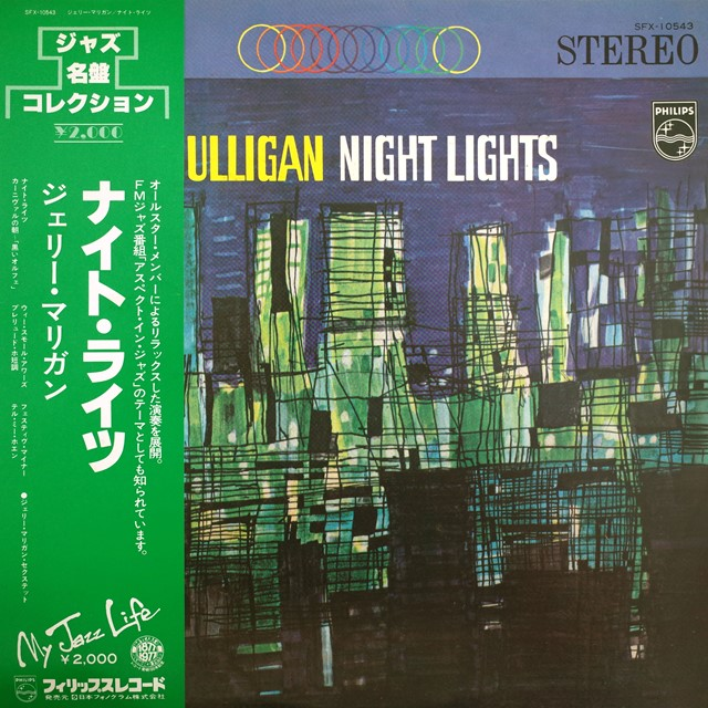GERRY MULLIGAN ‎/ NIGHT LIGHTS