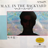 坂本龍一 / M.A.Y. IN THE BACKYARD
