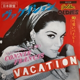 CONNIE FRANCIS / VACATION