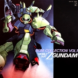 O.S.T. (機動戦士ガンダム) / MOBILE SUIT Z GUNDAM BGM COLLECTION VOL.1