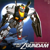 O.S.T. (機動戦士ガンダム) / MOBILE SUIT Z GUNDAM BGM COLLECTION VOL.2