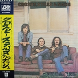 CROSBY, STILLS & NASH / SAME