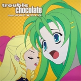 丹下桜 / 氷上恭子 / TROUBLE CHOCOLATE PROLOGUE SUPER REMIX C.H.O.C.O