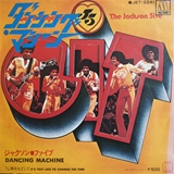 JACKSON 5 / DANCING MACHINE