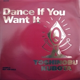久保田利伸 / DANCE IF YOU WANT IT