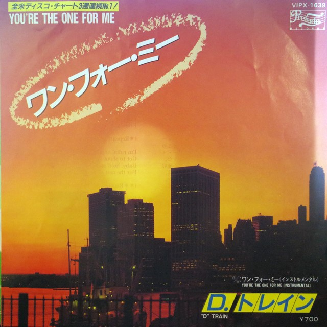 D TRAIN / YOU'RE THE ONE FOR ME