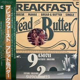 ブレッド & バター (BREAD & BUTTER) / BREAKFAST