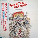 RAMONES / ROCK 'N' ROLL HIGH SCHOOL