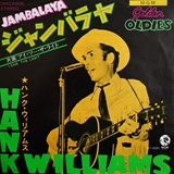 HANK WILLIAMS / JAMBALAYA