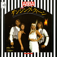 ABBA / DANCING QUEEN (JPN 7INCH)