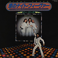 BEE GEES / NIGHT FEVER (JPN 7INCH)